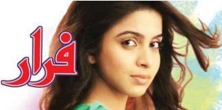 farar-akhbar-e-jahan-magazine