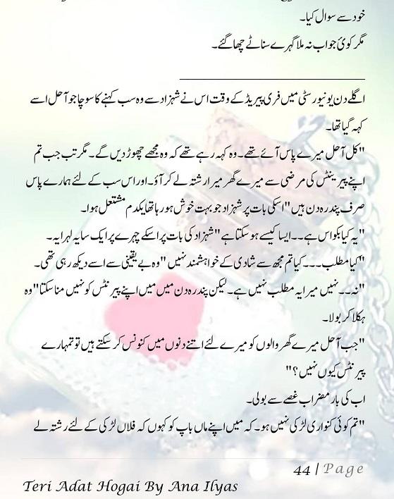 Teri Adat Hogai | Episode 9 | UrduZone